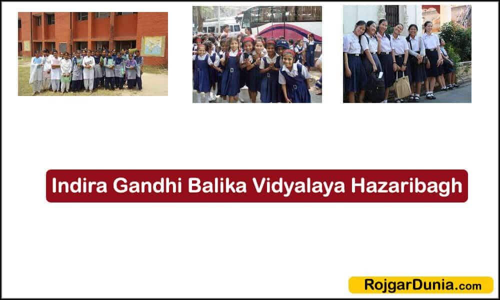 Indira Gandhi Balika Vidyalaya Hazaribagh