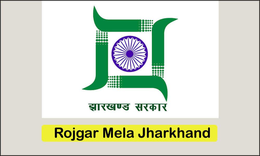Rojgar mela Jharkhand List