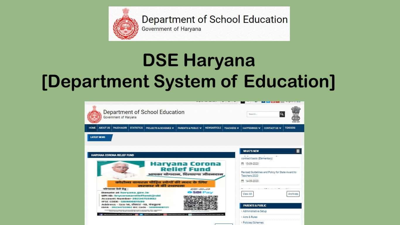 DSE Haryana