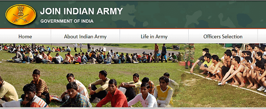 how to join Indian Army. Indian Army Kaise bane