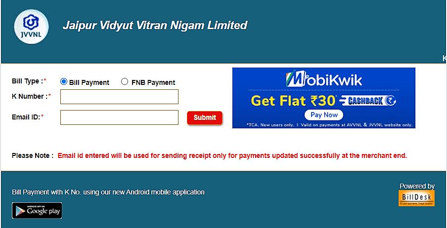 JVVNL Bill Payment at Billdesk