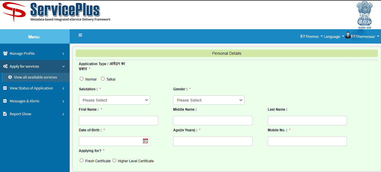 Jharsewa income certificate apply online