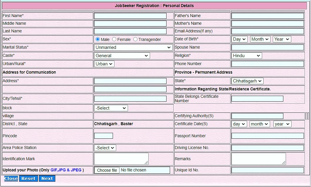 CG Rojgar Registration process