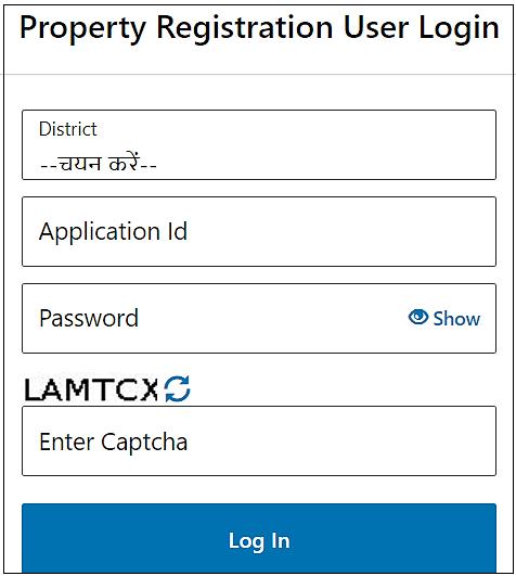 IGRSUP Property login