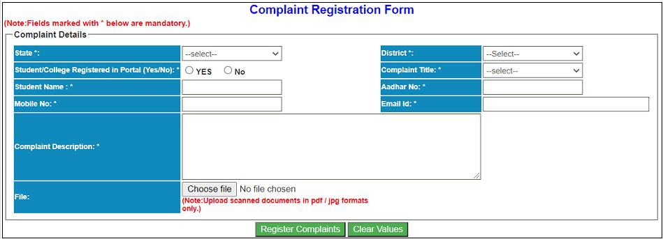 E Kalyan Jharkhand Scholarship Complaint Registration Form