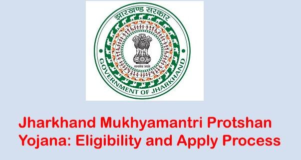 Jharkhand Mukhyamantri Protshan Yojana