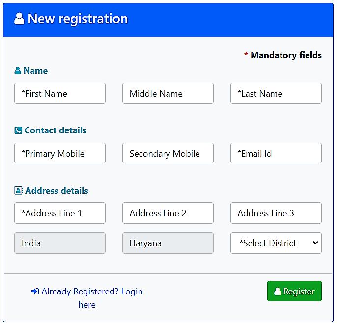 DSE Haryana  Registration
